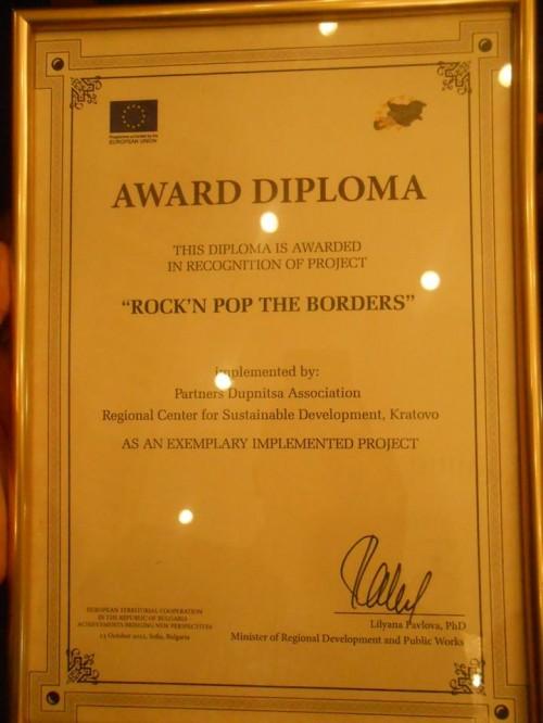 RnPB Award diploma